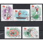 Олимпиада в Монреале СССР 1976 год (4583-4587) серия из 5 марок