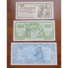 Невыпущеные 1,3,5 рублей 1943г.!
