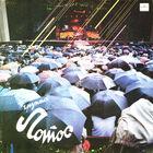 LP Группа Лотос (А.Сапунова ех-Воскресенье) 1987