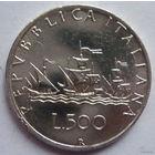 Италия. 500 лир 1960г. Серебро.Флот Колумба.