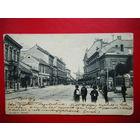 Открытка 1903г. Прошедшая почту.