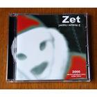 """Zet """"З Новым годам!"""" (Audio CD - 2004)"""