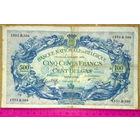 100 белгас/500 франков 1943г.