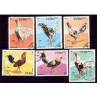 6 марок 1981 год Куба Курицы