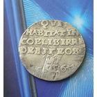 Трояк Иронический 1565г RRR