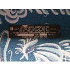 """Табличка-накладка на холодильник """"Кодры"""". Дата Выпуска июль 1986 года"""