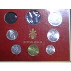 Ватикан 6 монет.