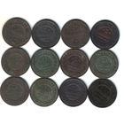 3 копейки 1879-1915г (24шт)