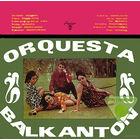 LP ОРКЕСТЪР БАЛКАНТОН (1969)