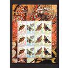 Беларусь-2004,(Мих.557-560)  буклет  Бабочки