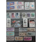 Годовой набор марок и блоков СССР 1965 г. **