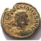 АВРЕЛИАН (270-275 г.) АЕ АНТОНИНИАН.