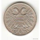 Старая Австрия 1 шиллинг 1934