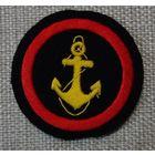 Штат ВМФ морская пехота