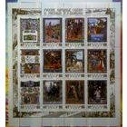 СССР 1984, народные сказки, Билибин, лист чист **