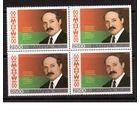 Беларусь-1996,(Мих.199) кв.бл. А.Лукашенко