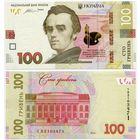 Украина. 100 гривен (образца 2014 года, UNC) [серия УИ]