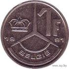 Бельгия, 1 франк 1991 BELGIE