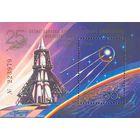 25-летие запуска первого спутника СССР 1982 год (5333) 1 номерной блок