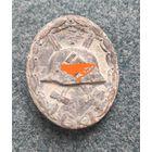 Знак за ранение Германия 3 степени WW2 с 1 рубля