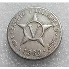 5 сентаво 1960 Куба