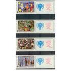 Год ребенка СССР 1979 год (4996-4999) серия из 4-х марок с купоном Рисунки**