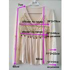 Блузка нарядная бежевая с длинным рукавом, новая, р.44-46