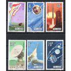 Космос Китай 1986 год чистая серия из 6 марок (М)