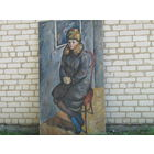 Картина.Портрет женщины.Размер:2,0м.Х1,12м.Холст,масло.60-е года 20го века.