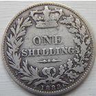 18. Великобритания 1 шиллинг 1883 год. серебро