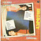LP Владимир Осинский - Аэротон, Инструментальная музыка (1987)
