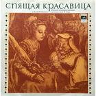 СПЯЩАЯ КРАСАВИЦА - По балету П.И.Чайковского - 1978