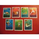 Марки Олимпийские игры, Монреаль - обладатели Золотых медалей 1976 год Монголия