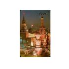 Календарик 1988 г. МОСКВА Храм Василия Блаженного