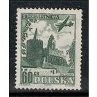Польша /1954/ Замок в Любане / Самолет / Michel # PL 855 / ЧИСТАЯ