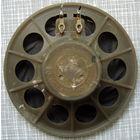 Динамик 3ГДШ-8