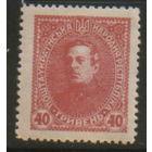 ГВ. УНР. Со 9. 1920. Гетман Петлюра. чиСт.
