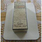 Туалетные Духи ANNE KLEIN, производства 1984г. в Оригинальной Коробке. 50ml., новые, запечатанные. Сделаны во Франции. Редкость!