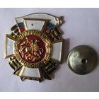 Гвардия Россия тяжёлый