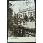 Будапешт, 1959 г.