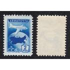СССР авиапочта 1955 (заг 1727А)