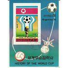 Спорт. История чемпионатов мира по футболу. КНДР. 1978 г. (Корея) Серия + блок