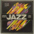 Знаменити джаз вокалистки (Famous Jazz Singers)