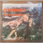 2LP Various: Greenpease - Breakthrought (1989)