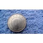 Югославия 1 динар 1977 г.  распродажа