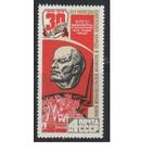 СССР 1975  30 лет Победы Советского народа в Великой Отечественной Войне** Ленин Салют