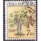 Чехия 1993 23-25 1,5e Деревья флора ГАШ 1 марка
