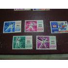 1964, СССР  Победы советских спортсменов на IX зимних Олимпийских играх 5 марок (С)