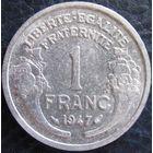 F.221-11 1 франк 1947