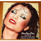 Down Town Disco. Special Disco Mix LP, 1979